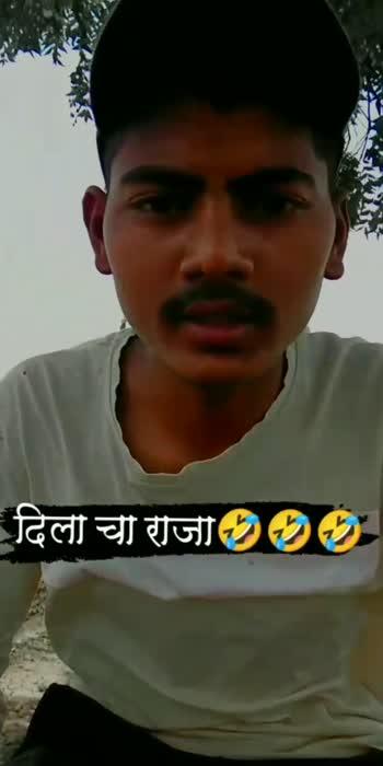 like kara follow kara #mahrati mulga # vikas Kakde #funnyvideo  video #mharathi comday