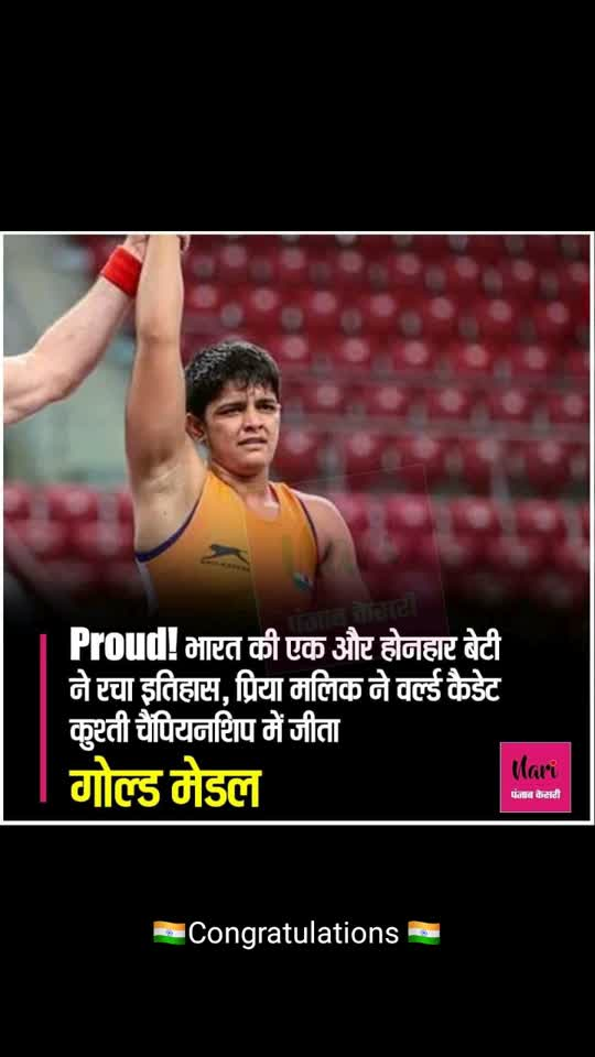 proud to India