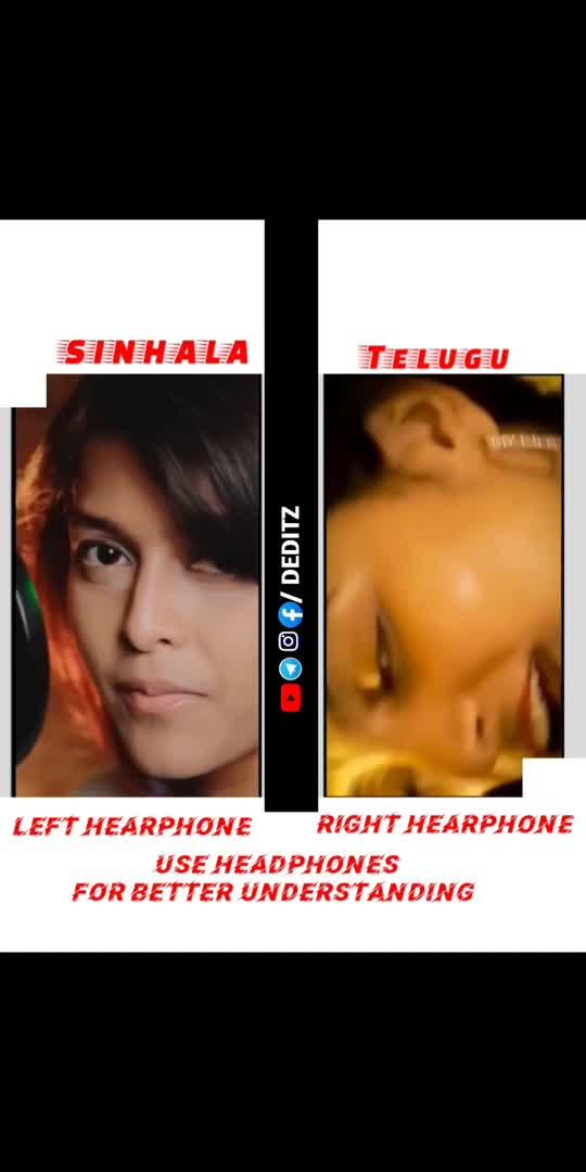 #manikemagehithe #music #deditz #viral #telugu #love